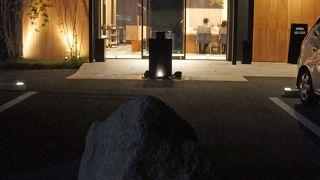総社で一番おしゃれなシャブシャブのお店。岡山のA5和牛がおいしい。