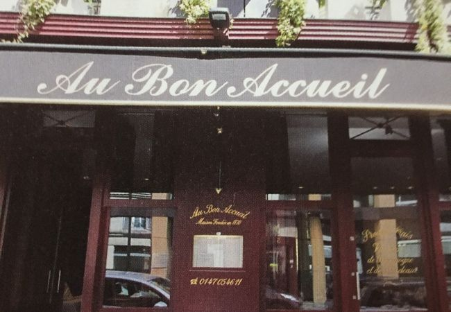 Au bon accueil オ・ボン・アキュイユ