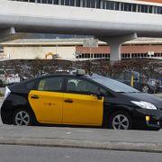 便利だが空港発のタクシーは割高