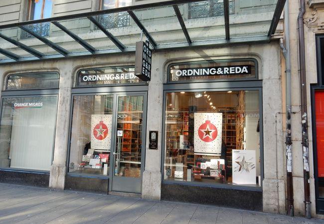 ORDNING & REDA (Geneve)