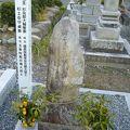写真:鞍掛城跡及び古戦場跡