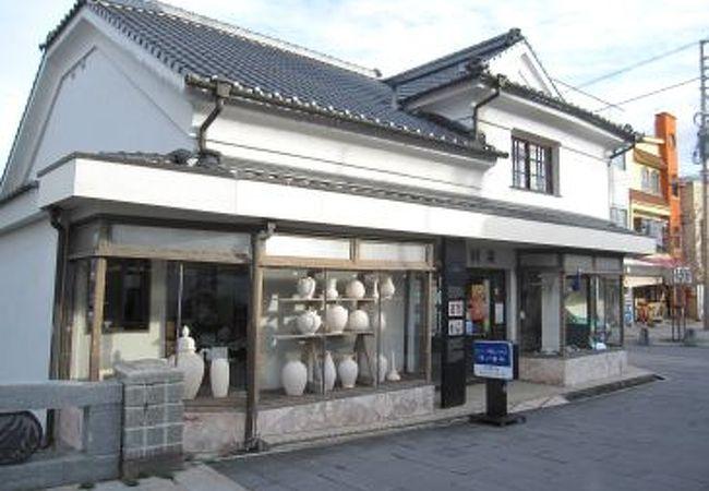 深川製磁 (佐賀営業所)