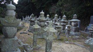 萩市須佐歴史民俗資料館