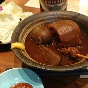 名古屋:駅構内に賑やかな飲食店街があるなかの一つ