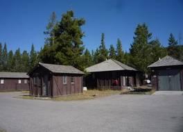 Old Faithful Lodge Cabin - Inside The Park 写真