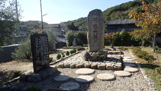 浦島太郎親子の墓