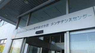 JTA航空教室