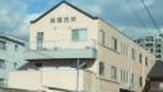 旅館 花村