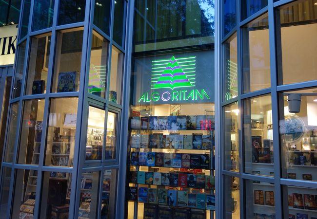 いろいろそろった書店