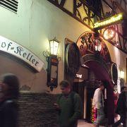 リューデスハイム最古のワインハウス