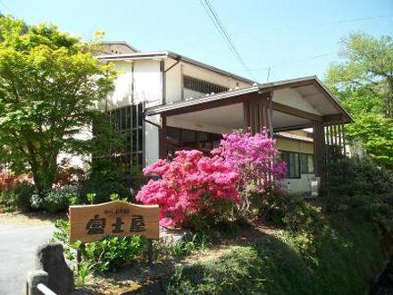 田沢温泉 富士屋 写真