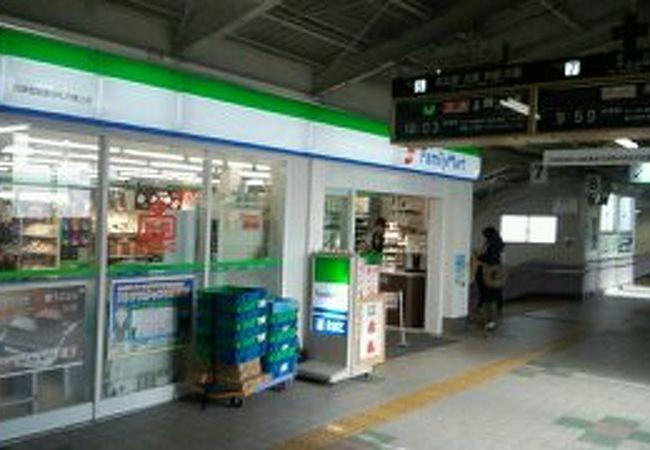 ファミリーマート (近鉄松阪駅改札内橋上店)