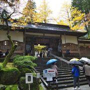 永平寺見学の入り口