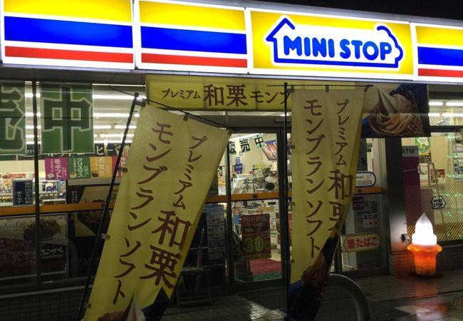 ミニストップ (名阪関インター店)