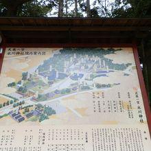 「武蔵一宮氷川神社境内案内図」です。