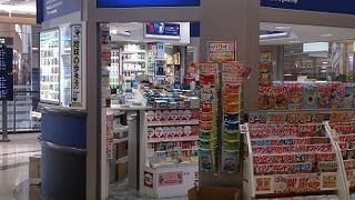 ニューススタンド タック 成田空港第2ターミナル店