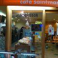 写真:カフェ サンタマリア 姫路店