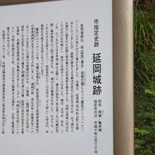 延岡城址で撮影