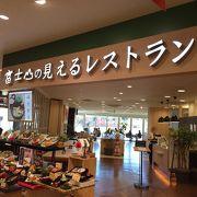 富士山の見えるレストラン・ロータス ガーデン