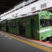 JR奈良線 東京の方は懐かしい車両です。