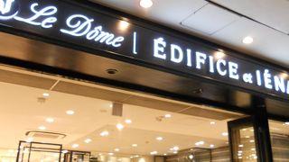 EDIFICE (京都店)