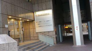 日本総領事館