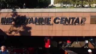 ザグレブ中央駅そばにある地下ショッピングセンター