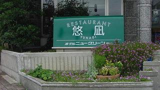 気軽なレストランです
