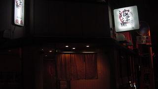 波津馬 高松店