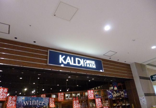 カルディコーヒーファーム (ララガーデン川口店)