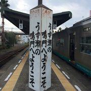 昔ながらの駅です