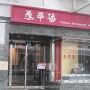 洒落た中華レストラン