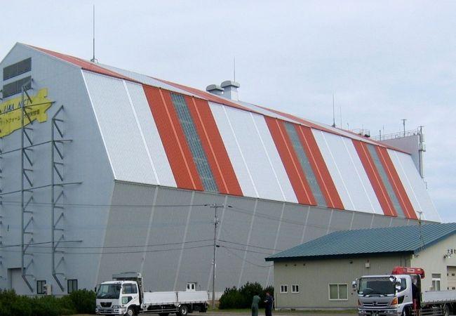 多目的航空公園