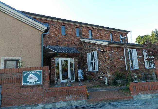 国道11号線沿いにあるオシャレなカフェ&レストランです