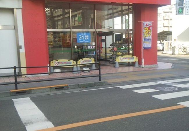 西友 (豊田店)