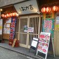 写真:立ち呑み 魚平 箱崎町店