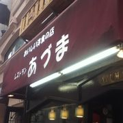 西五番街通り近くの洋食屋さん