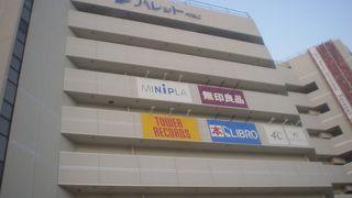 県庁前の大きな複合商業施設
