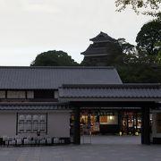 熊本城の予習復習に
