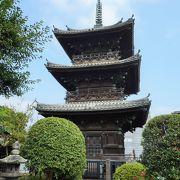 立派な三重塔