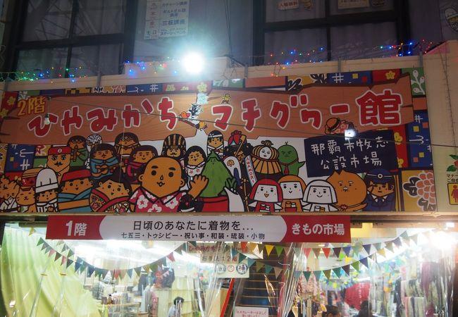 意味 ひ やみ かち 「徒」という漢字の意味・成り立ち・読み方・画数・部首を学習