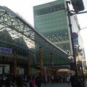 JR奈良駅よりもアクセスよし