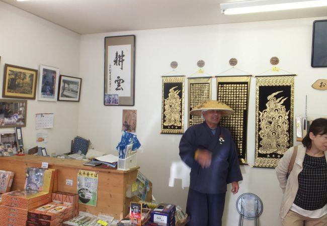 永平寺に程近いお土産屋さん。駐車場代は、買物すると無料になります。