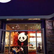 素早く中華を食べるにはもってこいの店