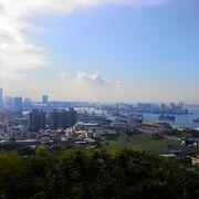 高雄湾と街を見下ろす絶景ポイント