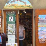ピエンツァの観光案内所