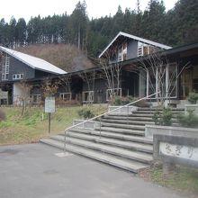 湯の田温泉 村民保養施設さぎり荘