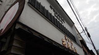 笹屋菓子舗 / ギャラリーうさち