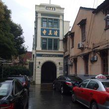 小桃園清真寺