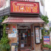 沖縄を代表するステーキを言ってよいでしょう。それなりの味です。